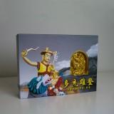 Dorje Shugden Chinese Gift Set